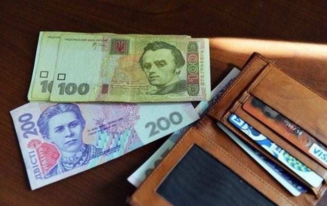 Лучан попереджають про те, що соцвиплати через «Укрсоцбанк» не здійснюватимуться