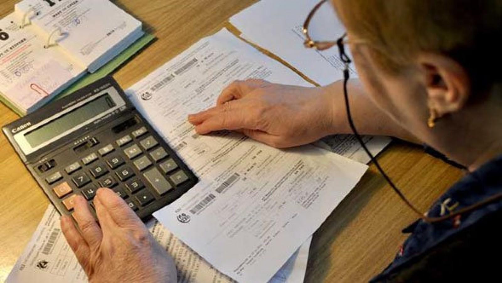 Мінфін розробив новий законопроект, який дозволить перевіряти отримувачів субсидій