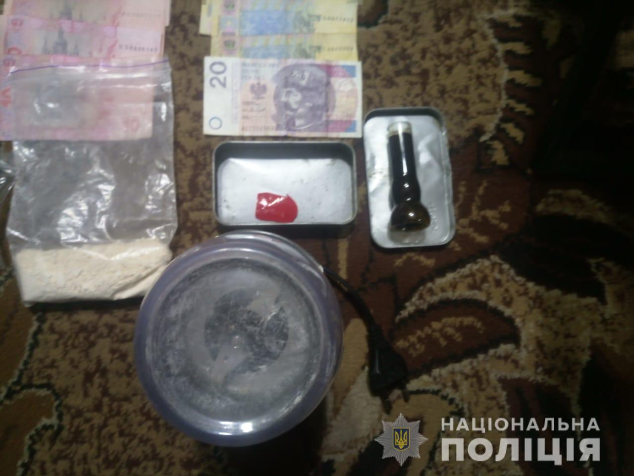 У Ковелі поліція затримала групу наркозбувачів. ФОТО. ВІДЕО