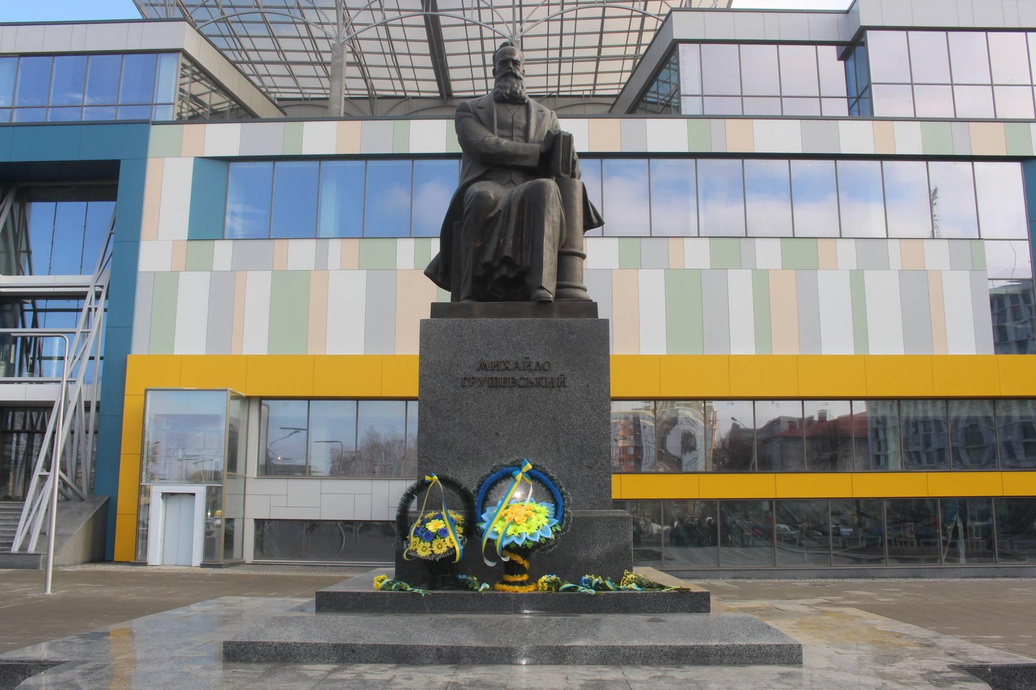 Лучани вшанують пам'ять Михайла Грушевського