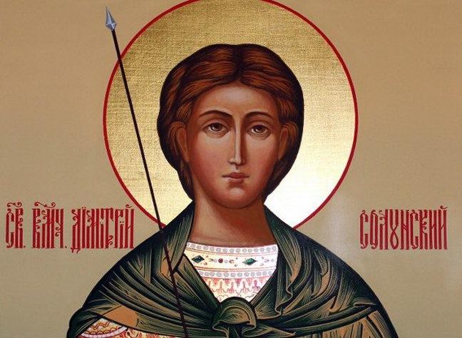 Сьогодні – свято великомученика Димитрія Солунського