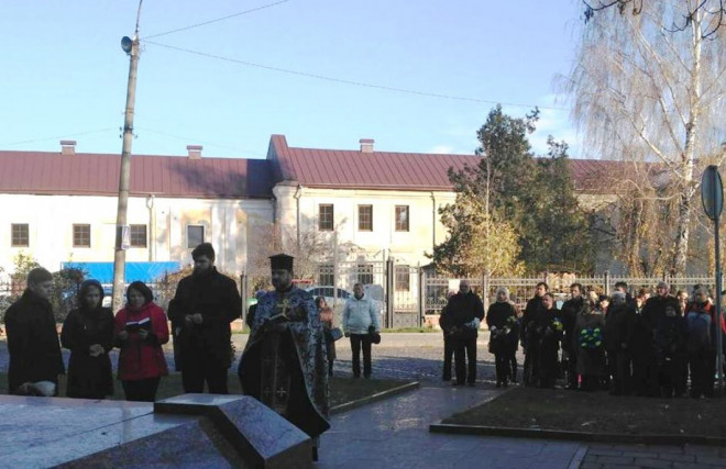 У Луцьку вшанували пам'ять українських жертв окупаційних режимів