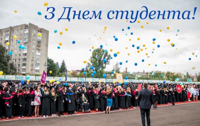 Вітання голови обласної державної адміністрації Олександра Савченка з Днем студента