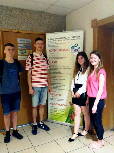У Лесиному виші відкрили програму «Подвійного диплому» з польським університетом