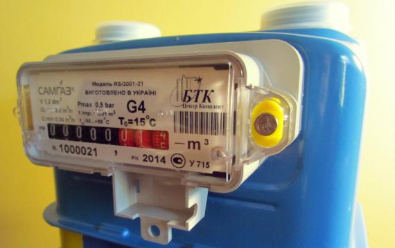 Волинянам нагадують передати показання газового лічильника за жовтень