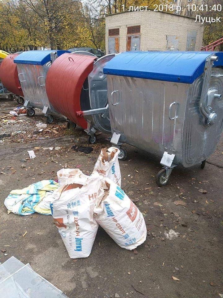 Покарали лучанку, яка зносила будівельне сміття до контейнерів. ФОТО