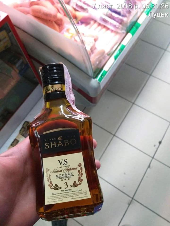 У Луцьку продавчиню покарали за продаж алкоголю після 22:00