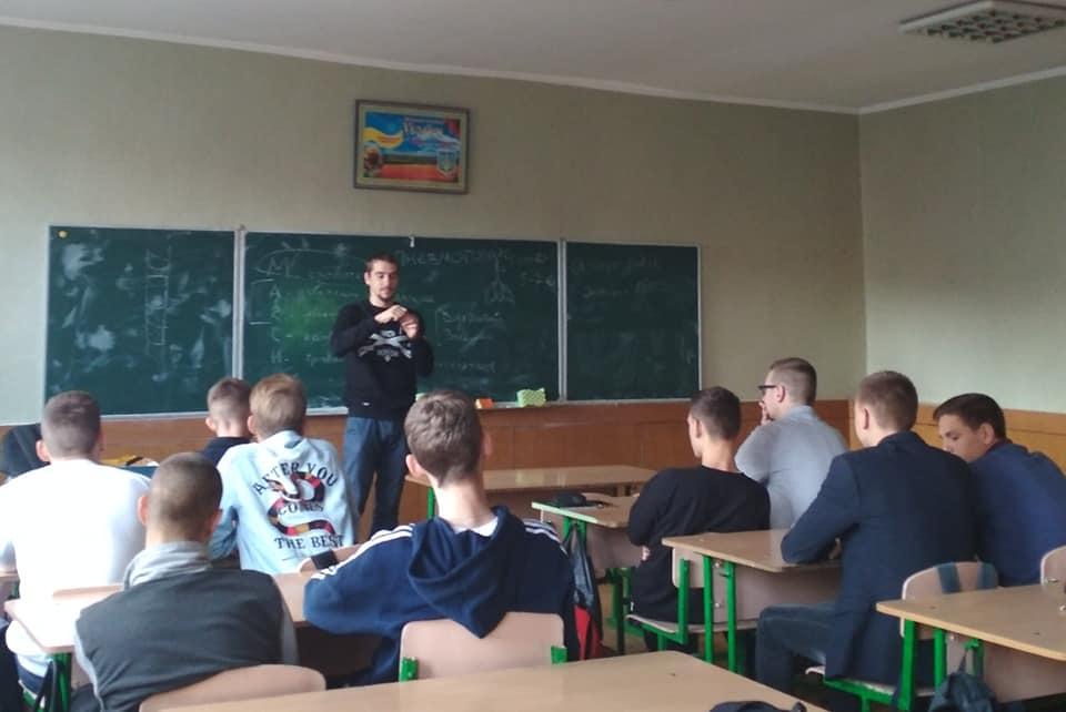 У Луцьку школярам розповіли про медичне сортування