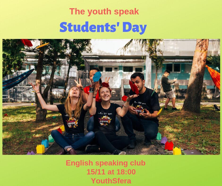 У Луцьку кличуть заздалегідь розпочати святкування Дня студента