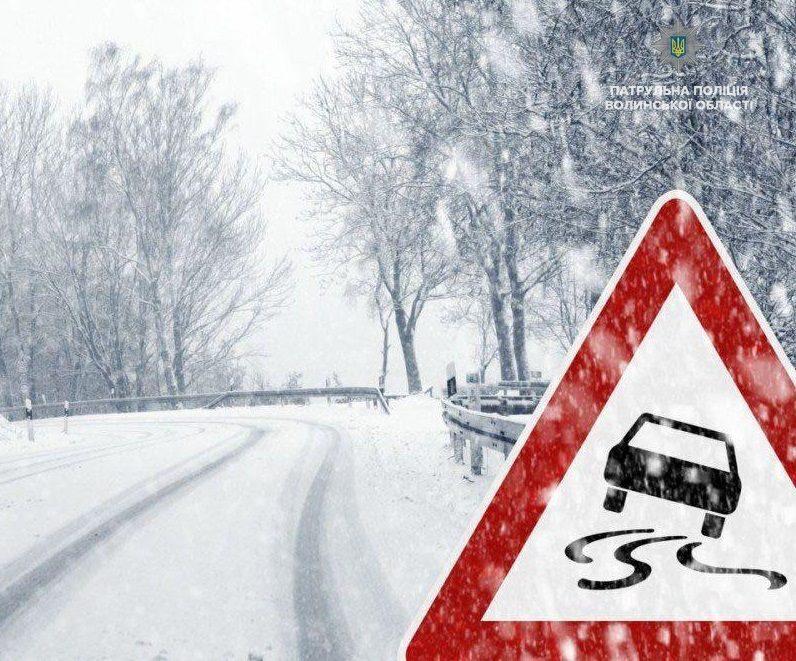 Патрульні попереджають лучан про погіршення погодних умов
