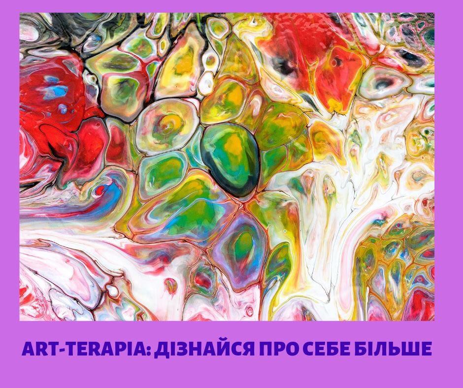 У Луцьку створюватимуть дошку візуалізації бажань та мрій
