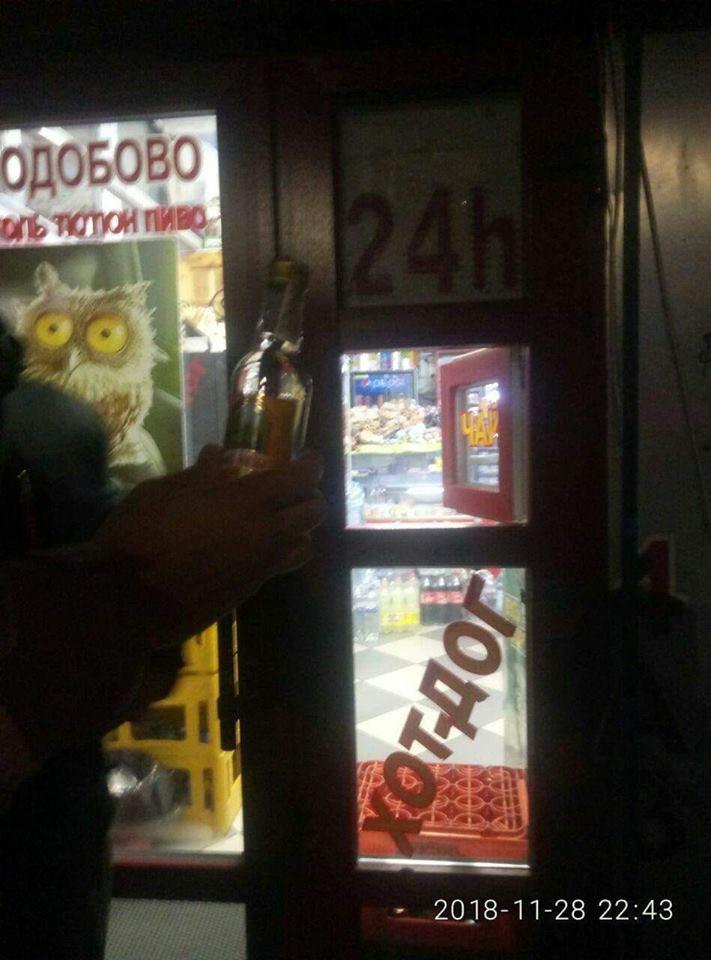 Луцький магазин вкотре попався на продажі алкоголю після 22:00