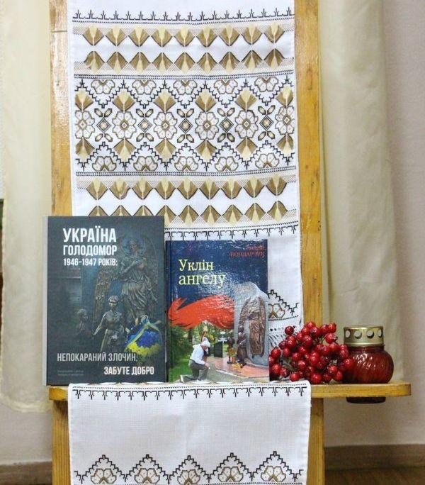 У Луцьку презентували книги про Голодомор в Україні