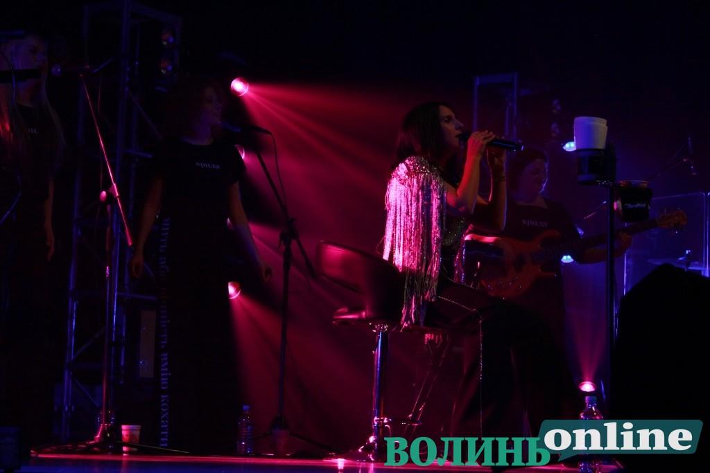Джамала презентувала у Луцьку новий альбом. ФОТО. ВІДЕО