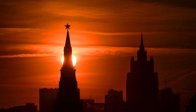 Росія ввела санкції проти 322 громадян і 68 компаній з України