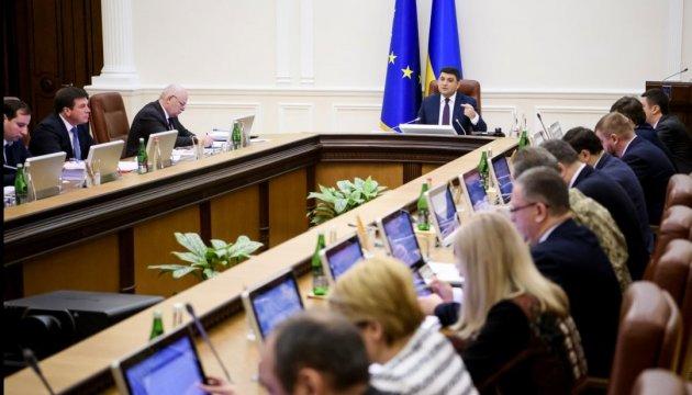 Уряд схвалив проект бюджету на 2019 рік до другого читання