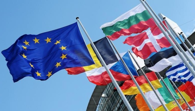 Країни ЄС закликали Росію поновити мореплавство Керченською протокою