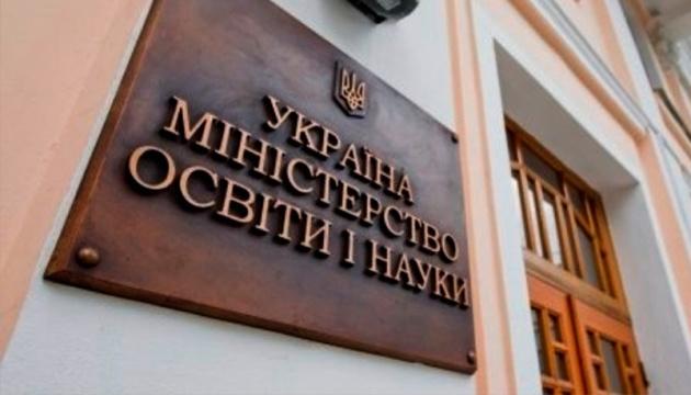 Міносвіти розробило положення про сертифікацію вчителів