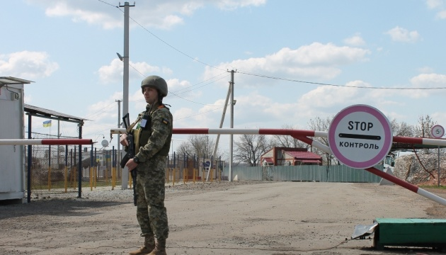 Україна обмежила іноземцям виїзд на окупований Донбас