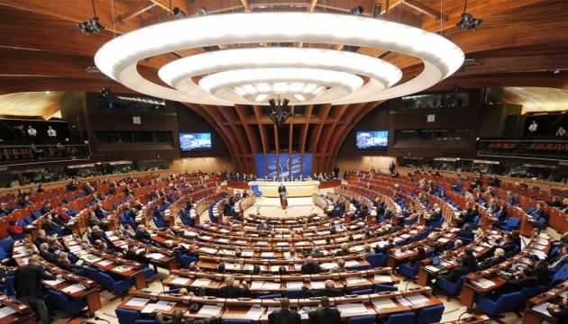 ПАРЄ моніторитиме заходи воєнного стану в Україні