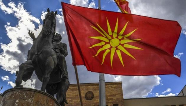 Стало відомо, коли парламент Македонії голосуватиме за зміну Конституції