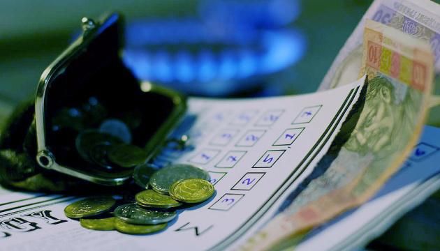 Депутати Луцькради просять Президента скасувати підвищення ціни на газ