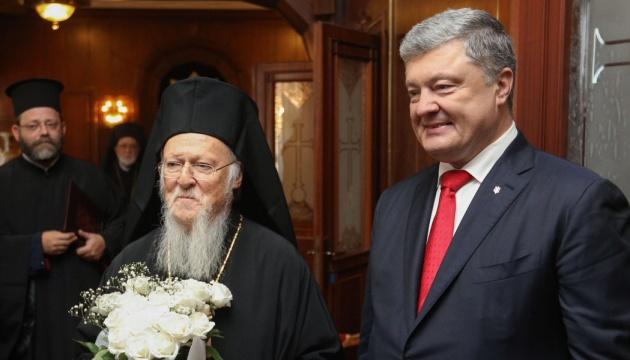Порошенко у Стамбулі зустрічається зі Вселенським Патріархом