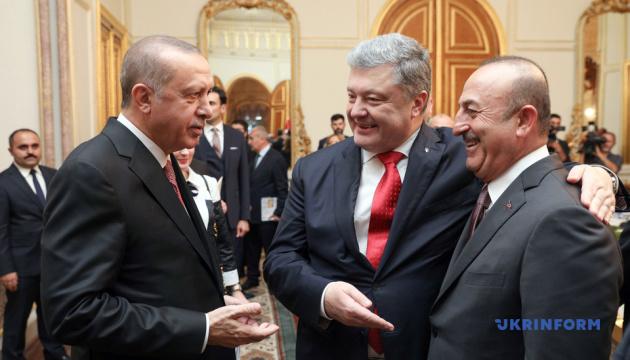 Україна та Туреччина підпишуть угоду про зону вільної торгівлі до кінця року