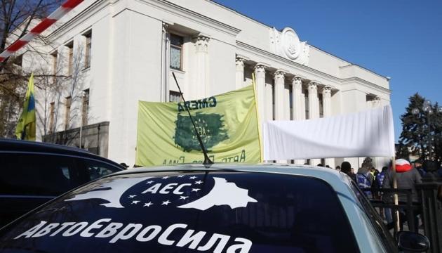 Під Радою мітингують власники авто на єврономерах
