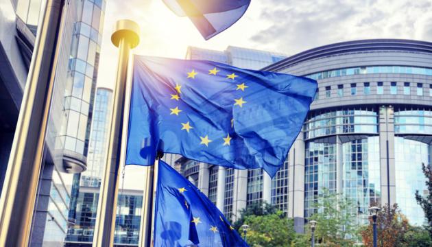 ЄС створить власну школу розвідки