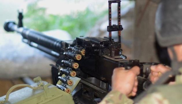 Підрозділи сил ООС привели у повну бойову готовність