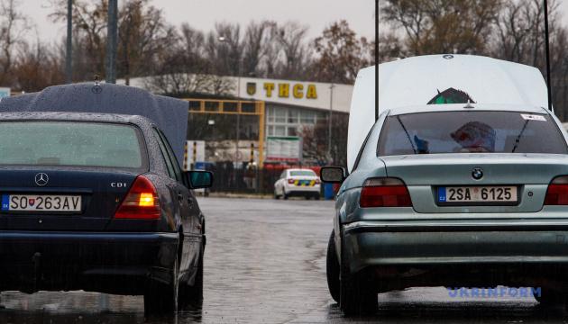 Фіскальна служба рахує збитки від протесту «євробляхерів» на кордоні
