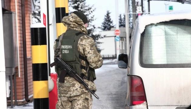 Україна обмежила в'їзд чоловікам із РФ віком від 16 до 60 років