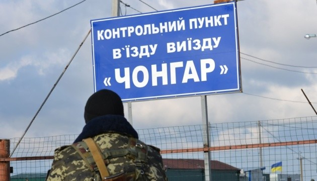 Україна повністю закрила іноземцям в'їзд до окупованого Криму
