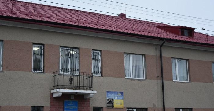 Відремонтували дах луцького територіального центру соцобслуговування. ФОТО