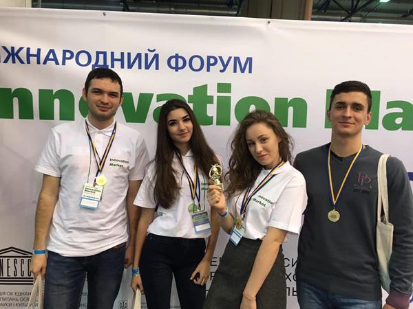 Студенти Лесиного вишу – другі у міжнародному конкурсі з інтелектуальної власності