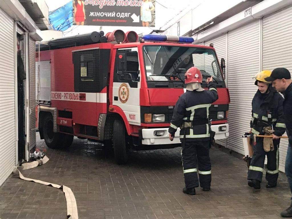 На луцькому ринку гасили«пожежу». ФОТО