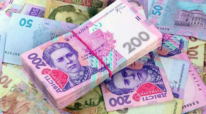 На Волині до держбюджету сплатили майже 2,5 мільярда гривень