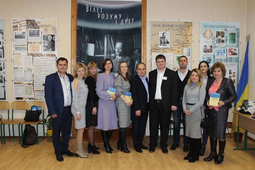 Конференція у волинському педколеджі зібрала науковців з різних куточків України. ФОТО