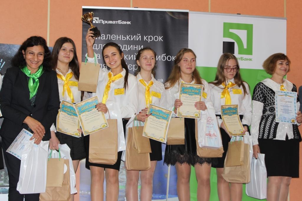 У Луцьку відбувся турнір юних економістів. ФОТО