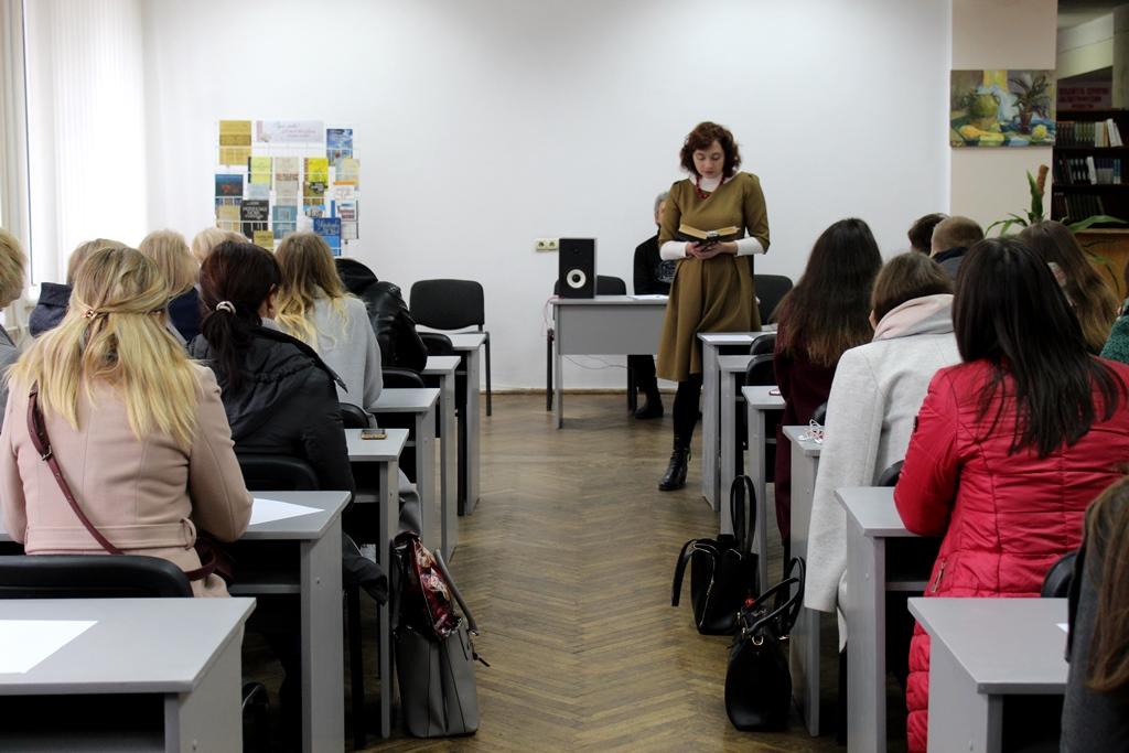 У луцькому виші відбулось свято української писемності та мови. ФОТО