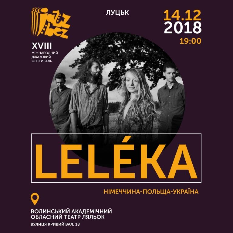 Повідомили, хто відкриватиме джазовий фестиваль у Луцьку