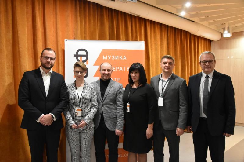 У Луцьку офіційно розпочали І Міжнародний літературний фестиваль «Фронтера». ФОТО
