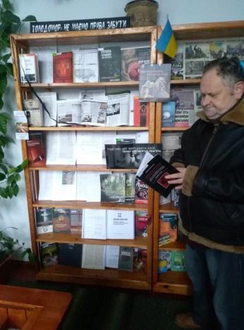 У Луцьку відкрили виставку архівних документів до Дня пам'яті жертв Голодомору