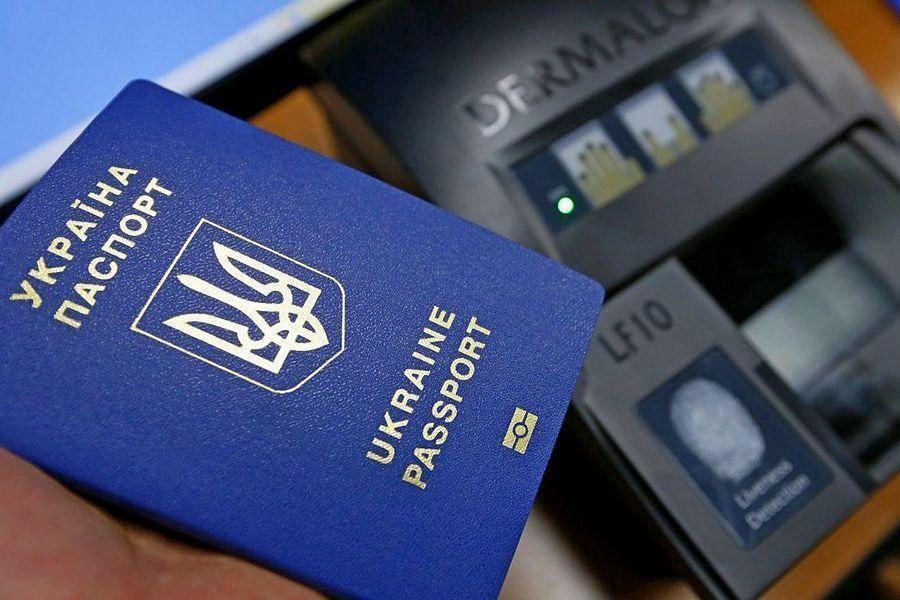 Заяву на оформлення біометричних документів тепер можна заповнити онлайн