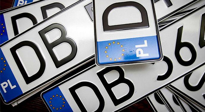 На Волині вперше в Україні зареєстрували авто, розмитнені за новими ставками