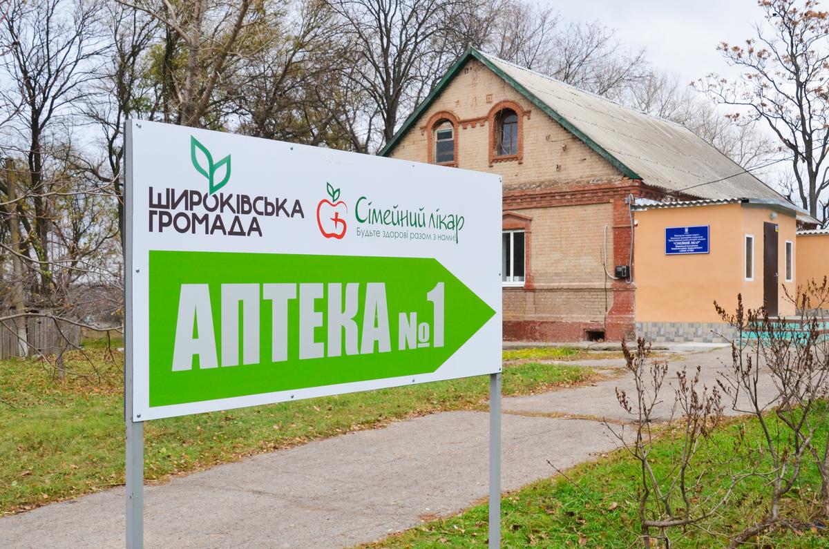 На Запоріжжі тергромади відкривають власні аптеки