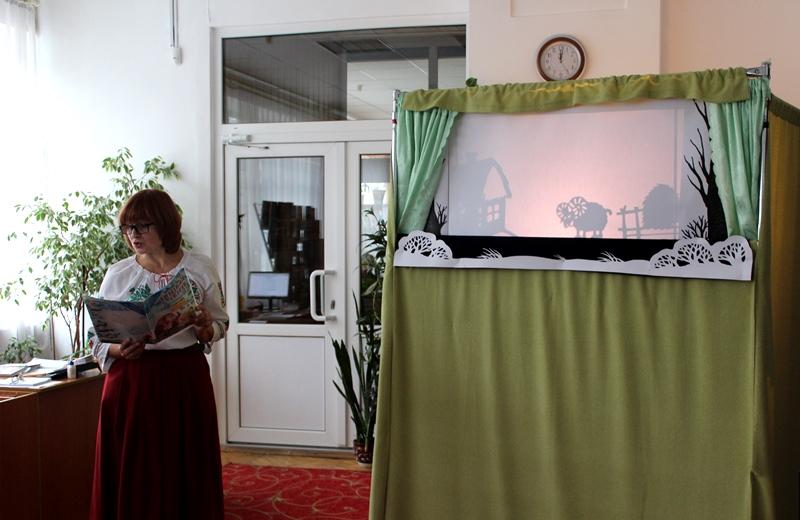 Вперше на Волині у бібліотеці створили театр тіней. ФОТО
