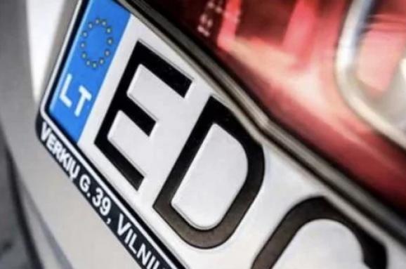 Рада ухвалила закон, що зменшує вартість розмитнення «євроблях»