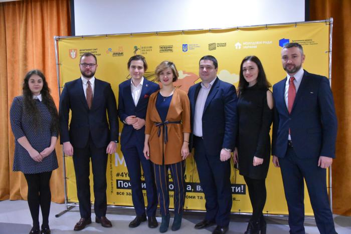У Луцьку розпочався молодіжний форум. ФОТО